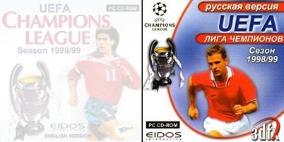 UEFA98-99.jpg