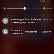 Screenshot-2016-10-30-15-02-23