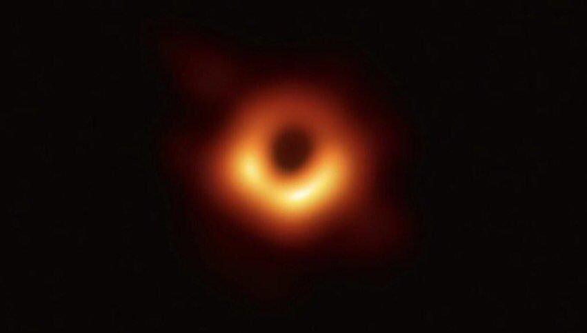 Kara deliğin fotoğrafı