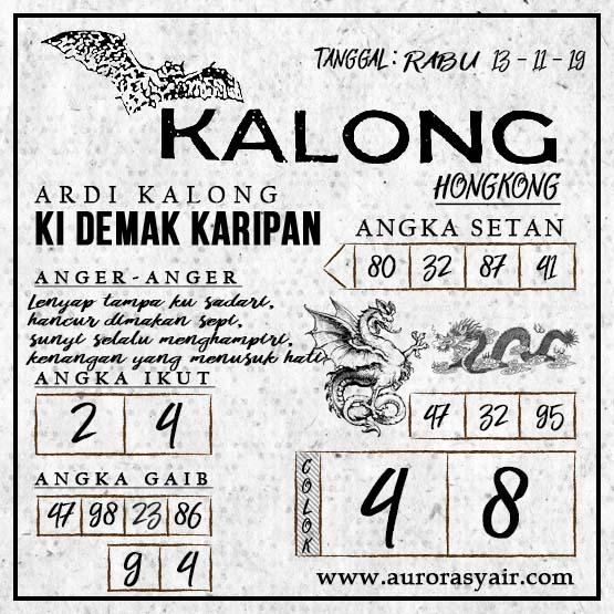 Syair-Kalong-HONGKONG