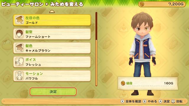 「牧場物語」系列首次在Nintendo SwitchTM平台推出全新製作的作品!  『牧場物語 橄欖鎮與希望的大地』 於今日2月25日(四)發售 053