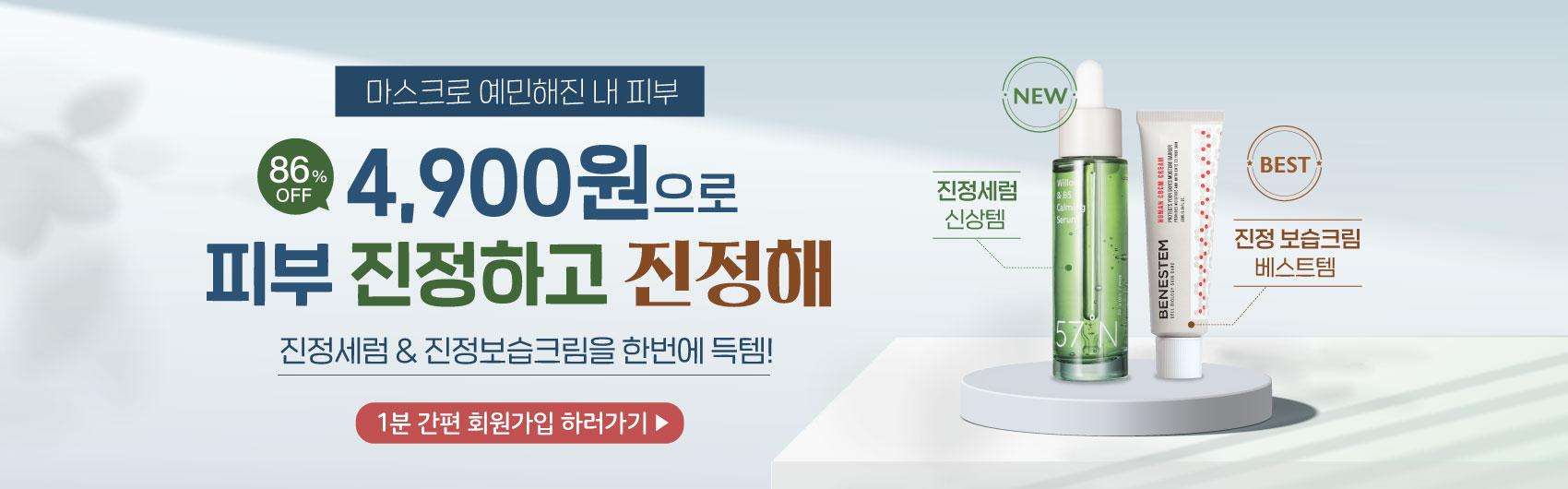 Kakao-Talk-20201016-101858609.jpg