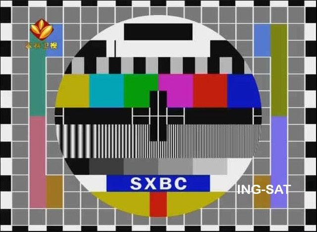 c109-IPTV-China-SXBC-Agriculture-Channel-etc-1