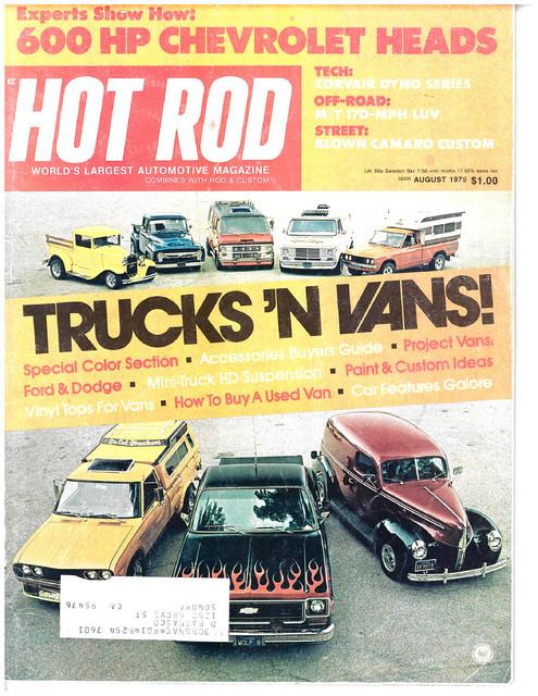 Hot-Rod-Aug-1975