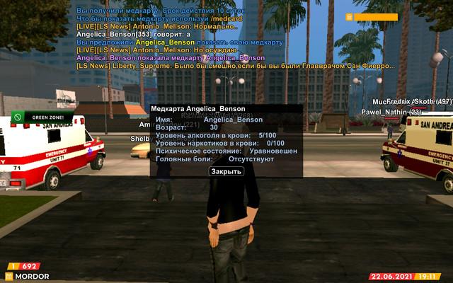 Screenshot-20210622-191154