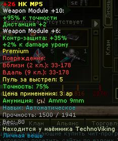 screenshot-20-04-03-02-28-26
