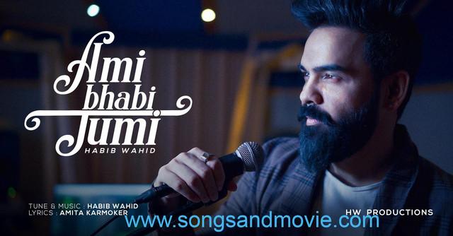 Ami-Bhabi-Tumi-Habib-Wahid