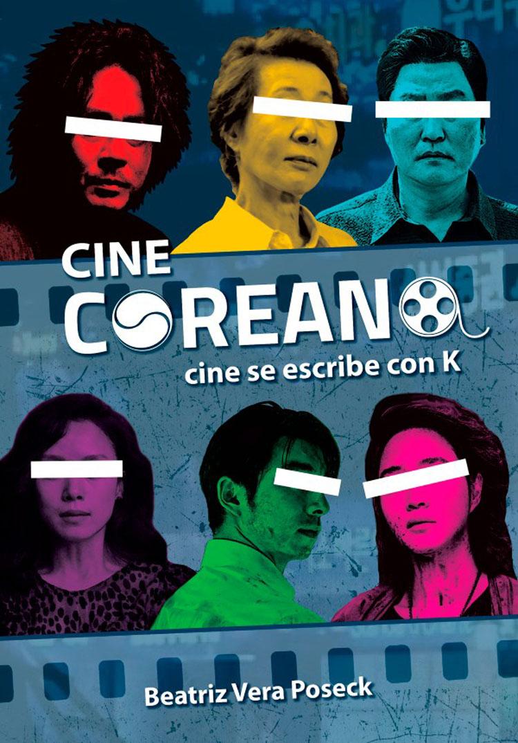 Cine-Coreano-Portada.jpg