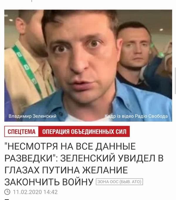 Один воин ранен при подрыве на неизвестном устройстве, с начала суток - 7 вражеских обстрелов на Донбассе, - пресс-центр ОС - Цензор.НЕТ 8109