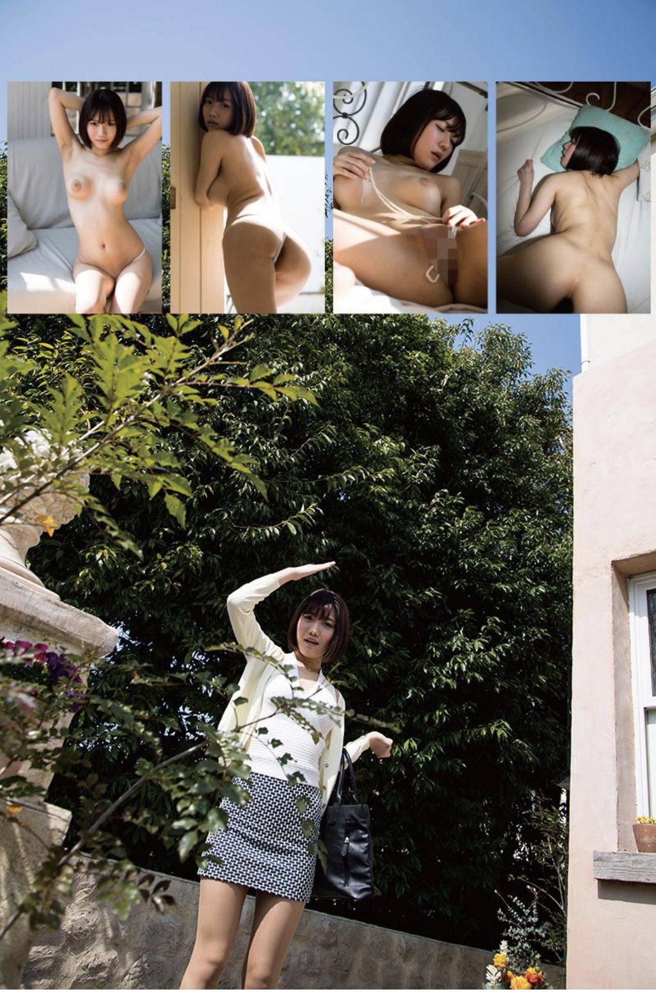 菊川みつ葉 写真集 Hetairai 005