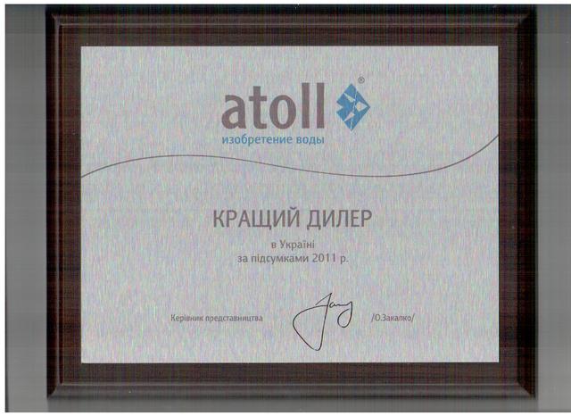 sertifikat15