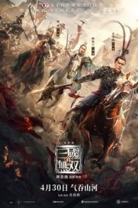 Dynasty Warriors 2021