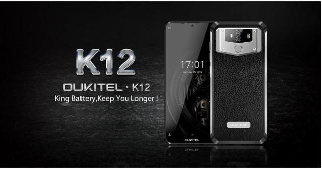 بطارية الهاتف الجديد oukitel قادرة