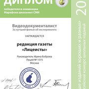 1028-2017-marafon