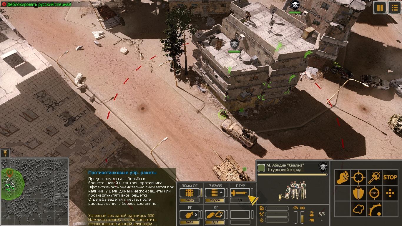 Syrian-Warfare-2021-02-09-03-05-42-465