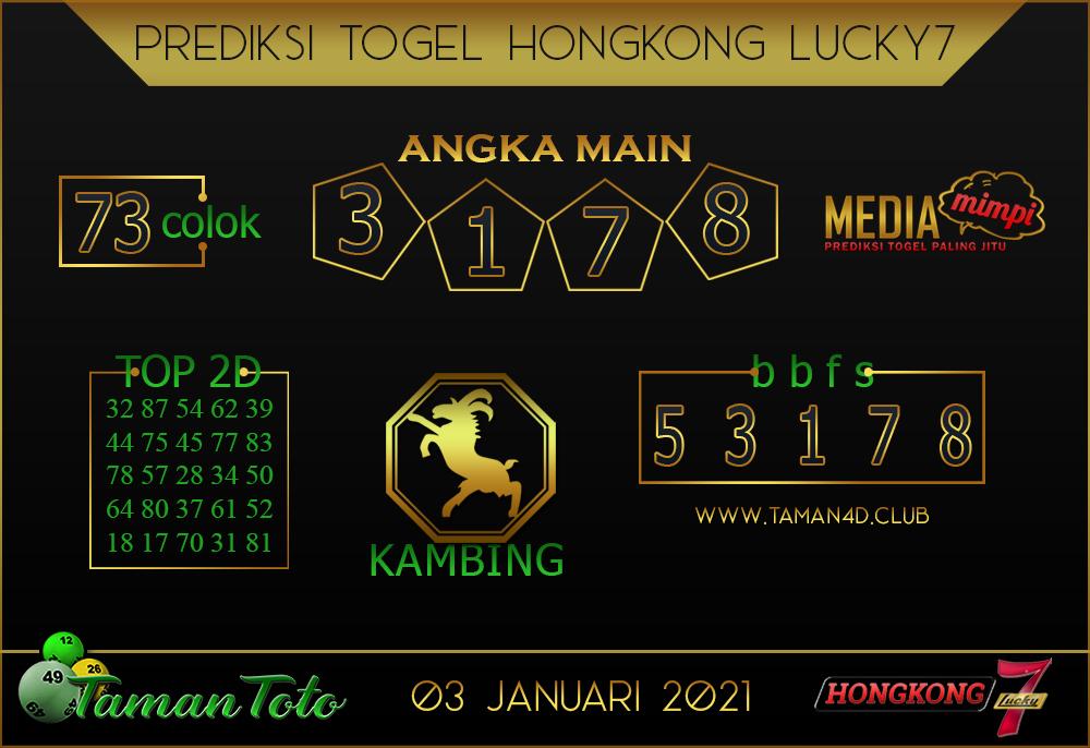 Prediksi Togel HONGKONG LUCKY 7 TAMAN TOTO 03 JANUARI 2021