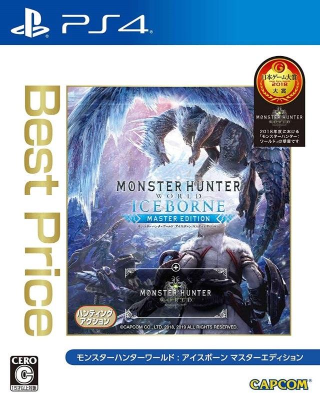 CAPCOM宣佈,《魔物獵人 世界》與《魔物獵人世界 Iceborne》的下載版也將實施改價,售價前者稅前1809日元,後者稅前2718日元。 Image