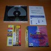 [VENDU] Jeux Saturn Jap DSCN4151