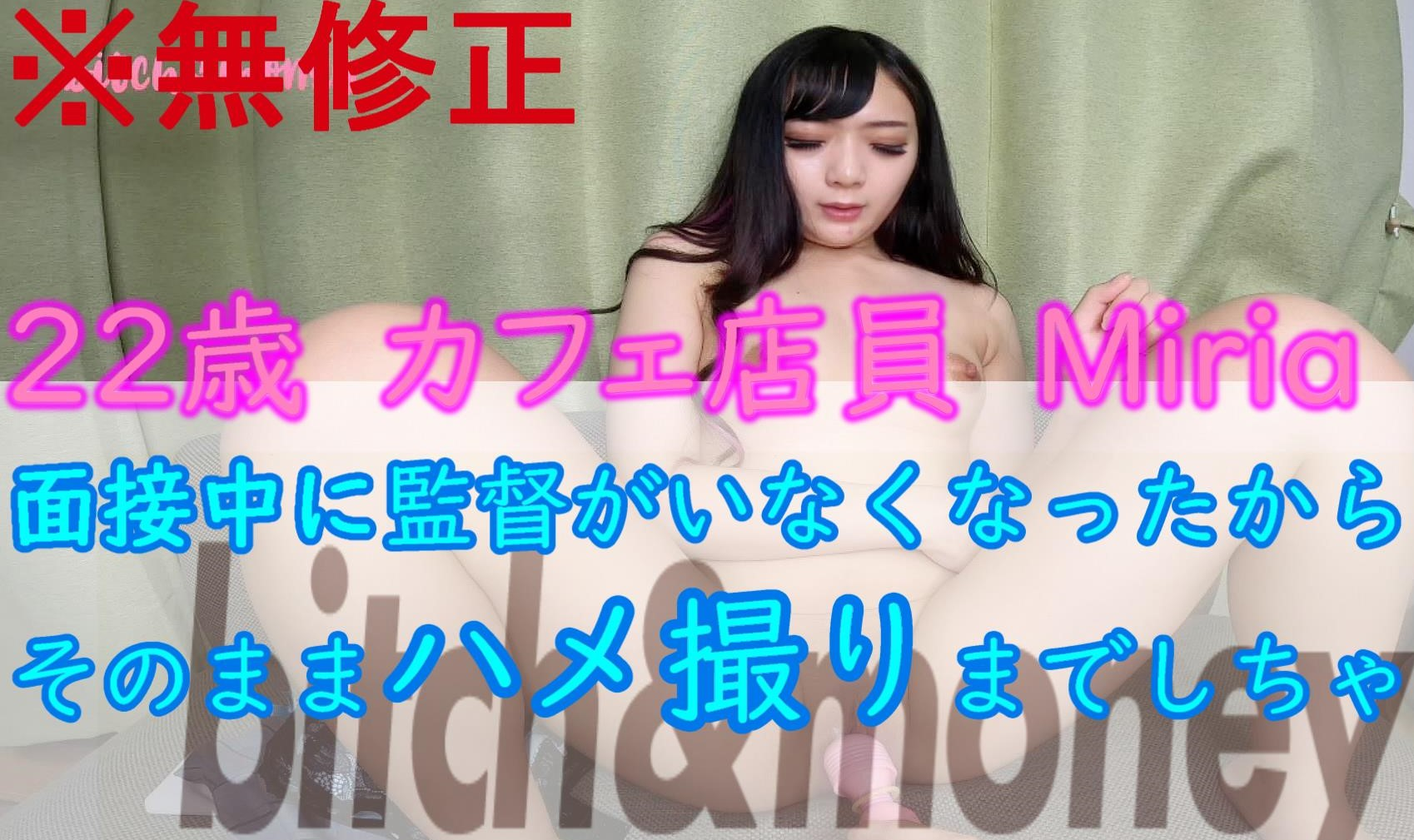 fc2 ppv 1535078 - FC2-PPV 1535078 Uncensored Personal shooting Bitch amp imitation-limited amateur 22-year-old cafe cl...