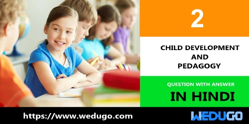 Child Development and Pedagogy Question and answer in hindi part 2