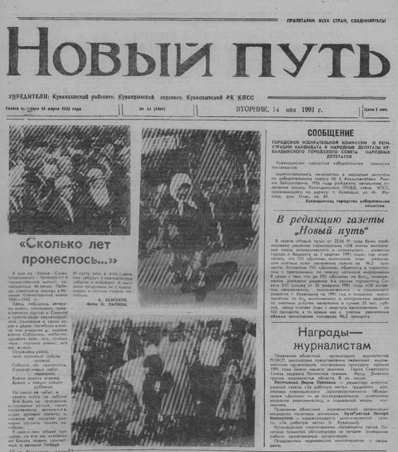14-1991-1.jpg