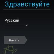 Screenshot-2012-02-16-12-01-41