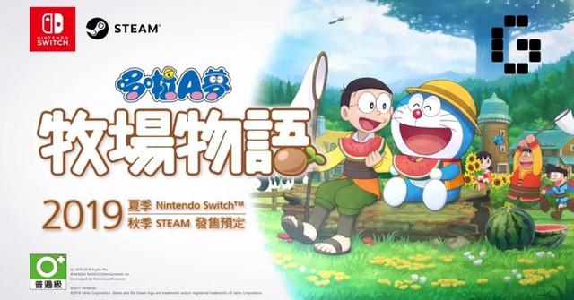 Doraemon-Nobita-no-Bokujou-Monogatari-PC