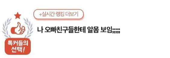fmkorea-com-20200619-122105
