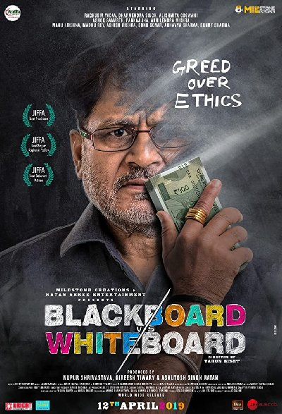 Blackboard vs Whiteboard (2019) Hindi 1080p AAC x264 1.4GB DL