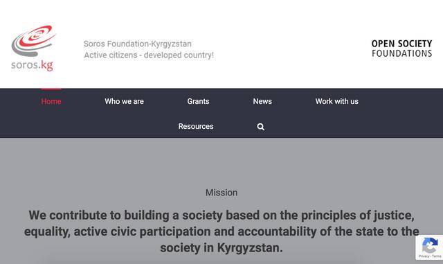 Soros-Foundation-Kyrgyzstan.png