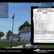 Defence Commander 1 [RU]