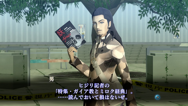 Topics tagged under ps2 on 紀由屋分享坊 Image