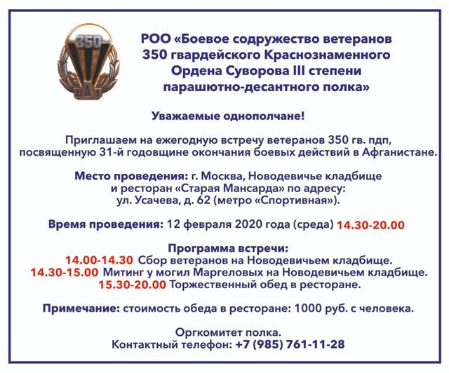 IMG-20200122-WA0029
