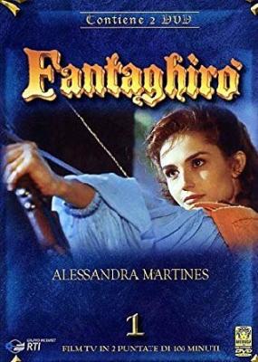 Fantaghirò - Cofanetto completo (2013) 1xDVD9+9xDVD5 Copia 1:1 ITA-ENG