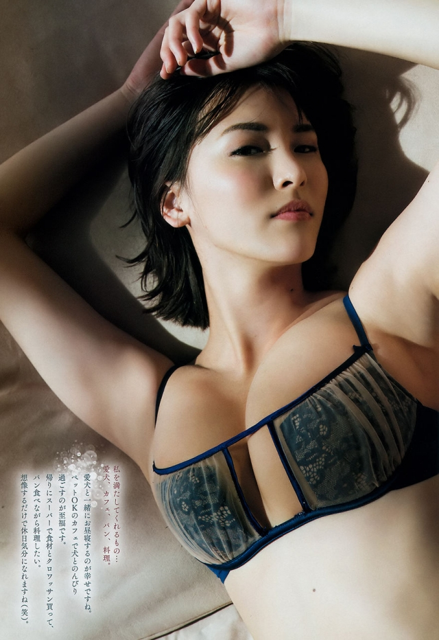 20200105012158a30s - 正妹寫真—奈月セナ
