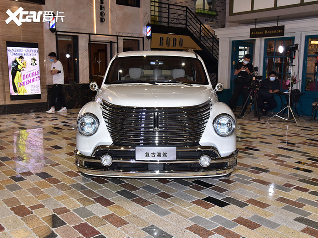 [Actualité] Groupe Great Wall Motors - Page 8 AF7-EFBC4-1-A80-4-F8-F-BF21-B99-C36-D282-F3