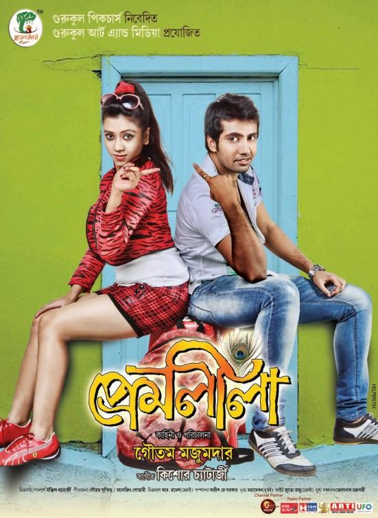 Premleela (2020) Bengali Movie 720p WEB-DL 800MB Download *Eid Exclusive*