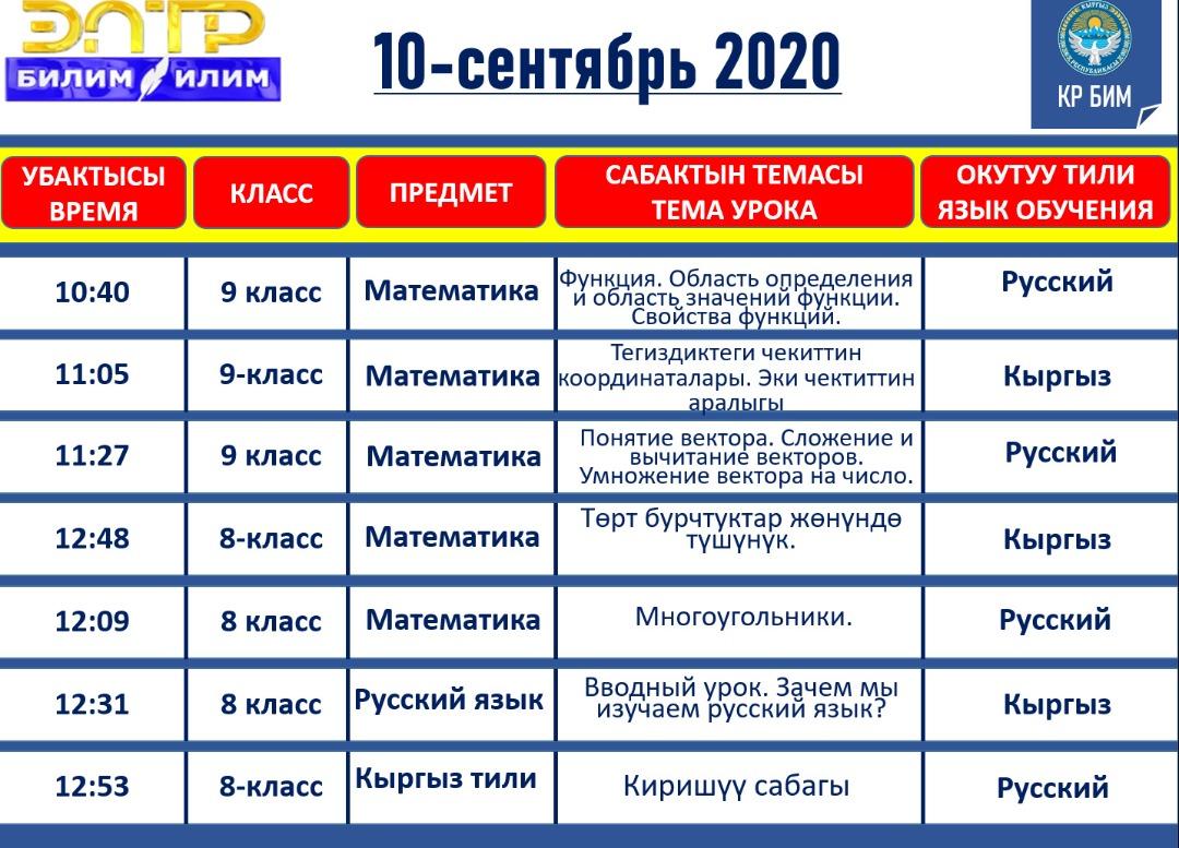 IMG-20200906-WA0017
