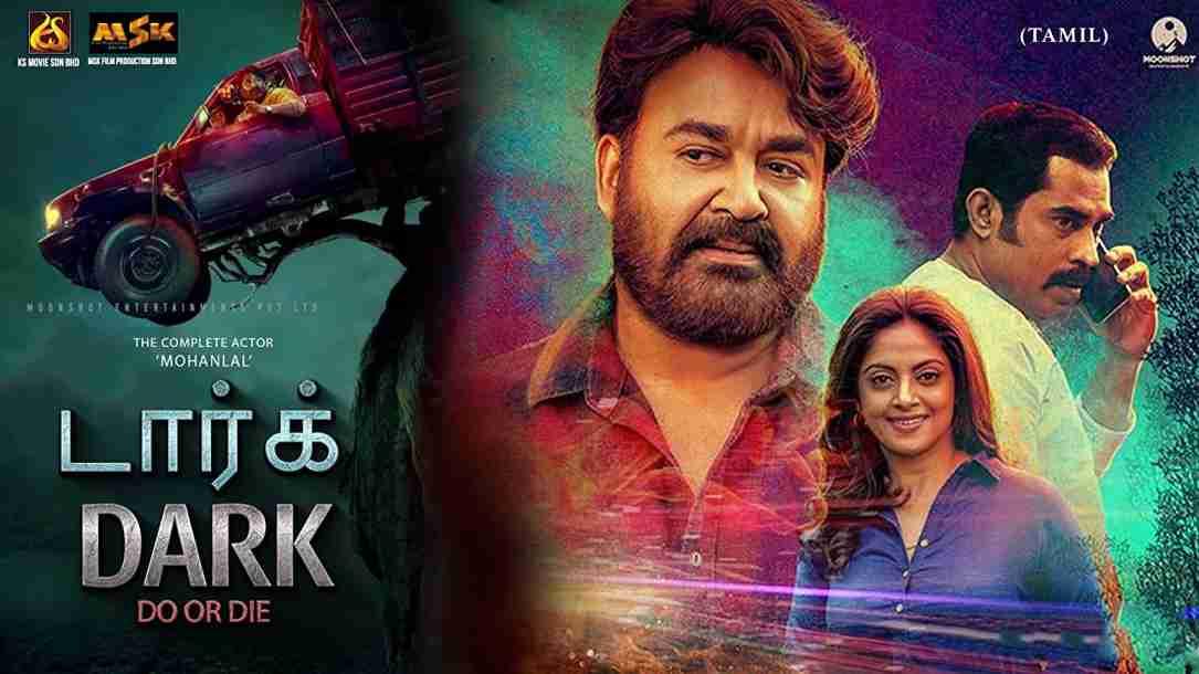 DARK: Do Or Die (Tamil)