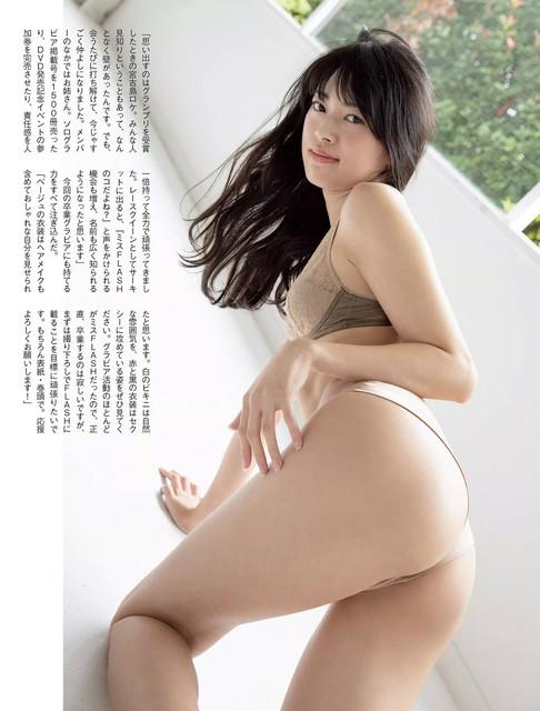 似鸟沙也加 古田爱理 天木纯-FLASH 2020年12月29日  高清套图 第31张