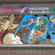 [vds] jeux Famicom, Super Famicom, Megadrive update prix 25/07 PXL-20210721-084826099
