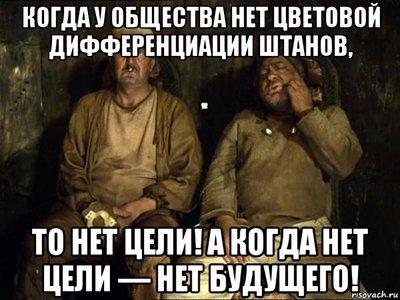 Kin-dza-dza-skripach-ne-nuzhen_134407573_orig_