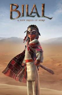 ბილალი: ახალი სახეობის გმირი Bilal: A New Breed of Hero