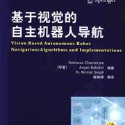 特種同步電機控制(116MB@PDF@OP@簡中)