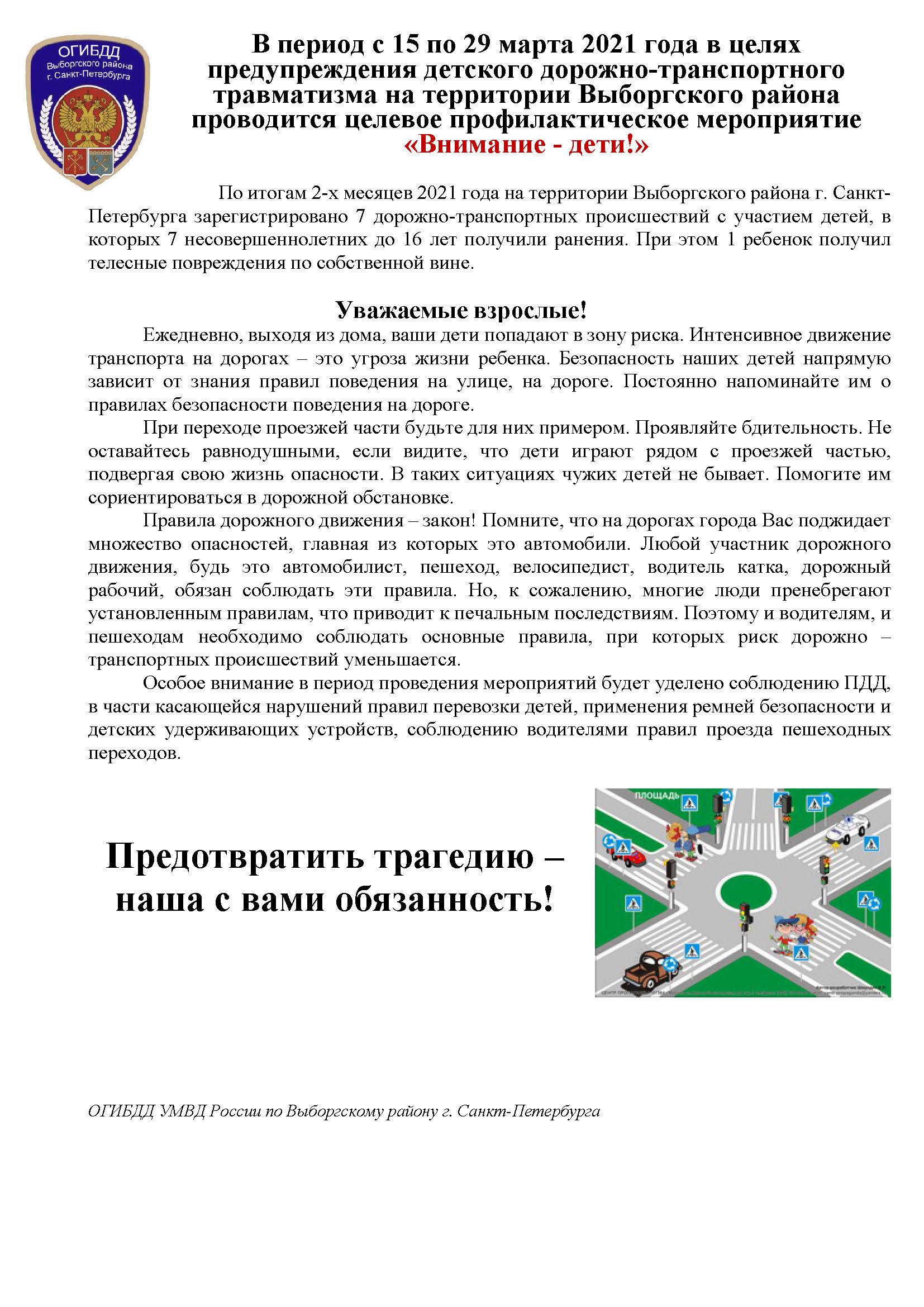 https://i.ibb.co/gVhCcm2/image.jpg