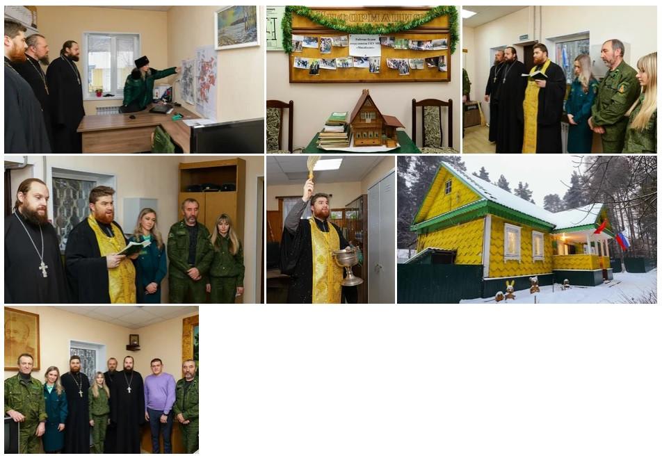 Итоговая встреча по экологической работе в Орехово-Зуевском и Ликино-Дулевском церковных округах