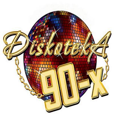 Discoteca 90-х (2019)