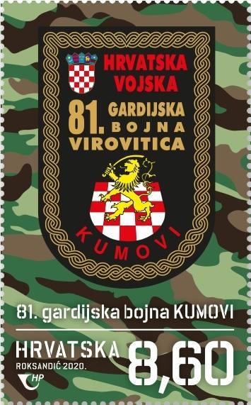 2020. year HRVATSKI-DOMOVINSKI-RAT-81-gardijska-bojna-Kumovi