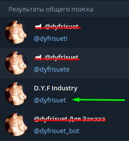 D.Y.F Industry - Самое лучшее решение в сфере отрисовки