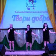 Tvori-Dobro-Koncert-Shilka-30-04-21-118